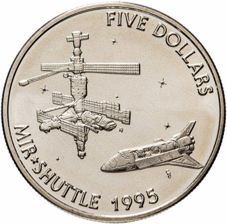 """купить Маршалловы острова 5 долларов 1995 """"Программа «Мир» — «Шаттл»"""""""