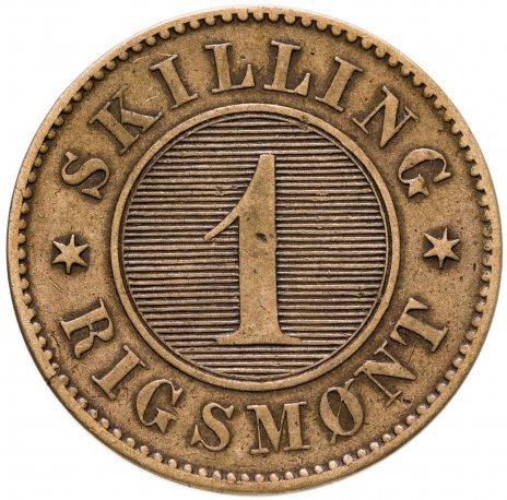 купить Дания 1 скиллинг-ригсмёнт 1856