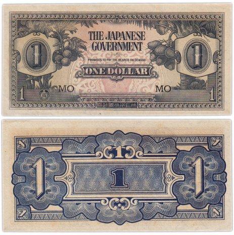 купить Малайя (Японская оккупация) 1 доллар 1942 год Pick M5c