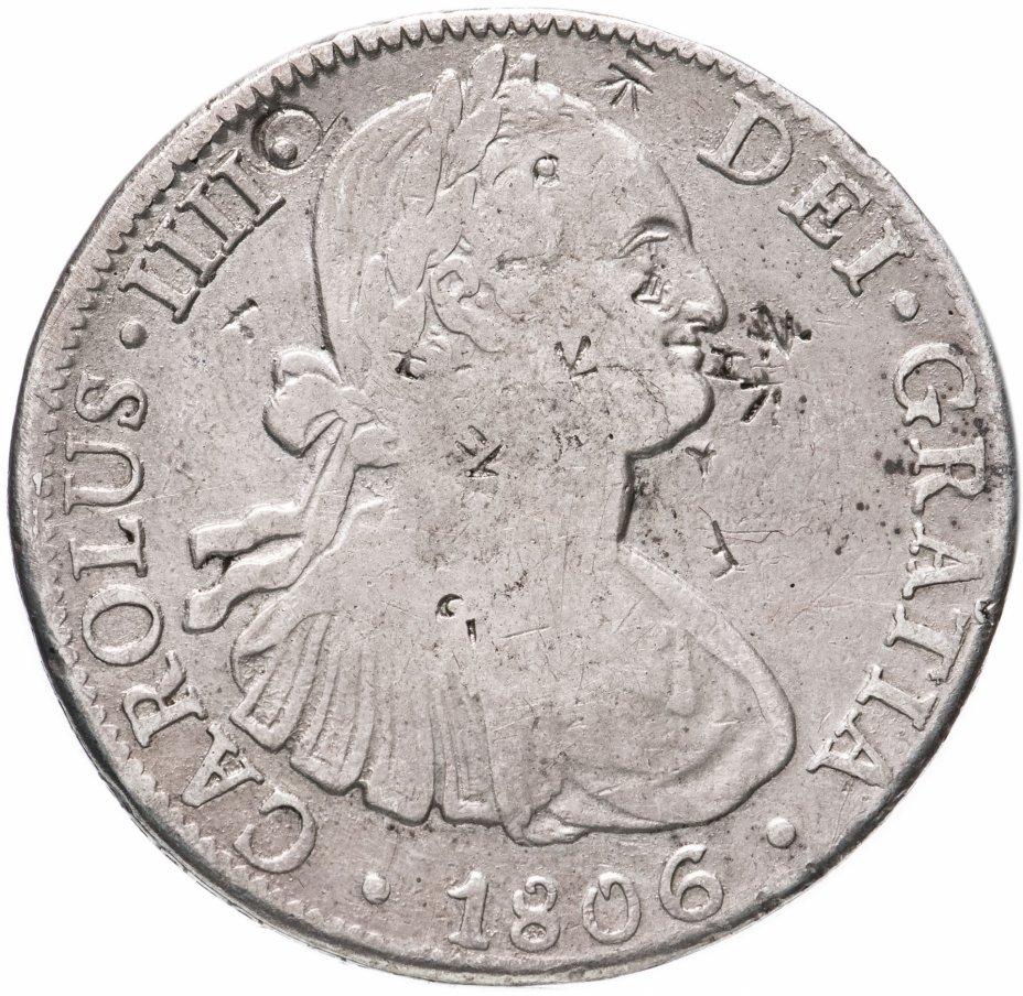купить Мексика (колониальная) 8 реалов 1806 Карл IV