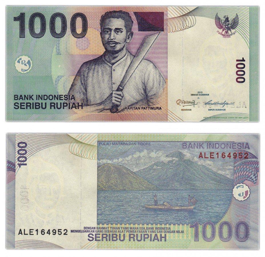 купить Индонезия 1000 рупий 2013 год Pick 141m