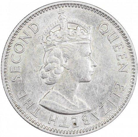купить Восточная Африка 50 центов (1/2 шиллинга) 1962