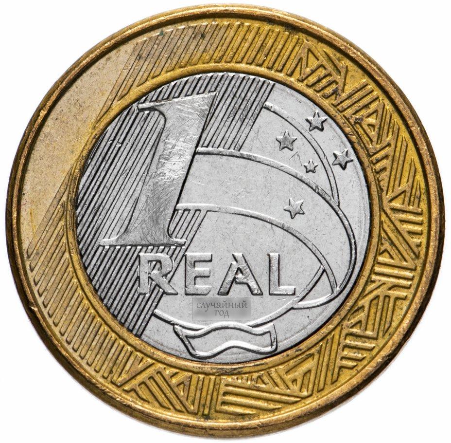 купить Бразилия 1 реал (real) 2002-2019, случайная дата