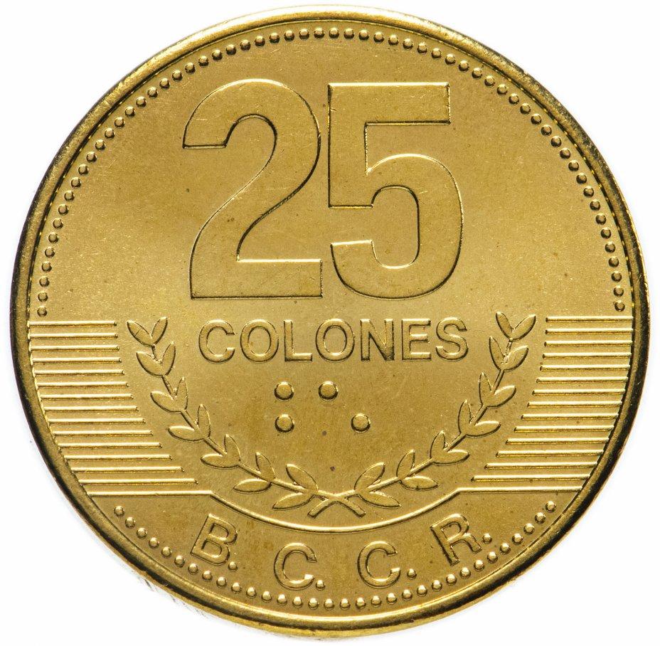 купить Коста-Рика 25 колонов (colones) 2007