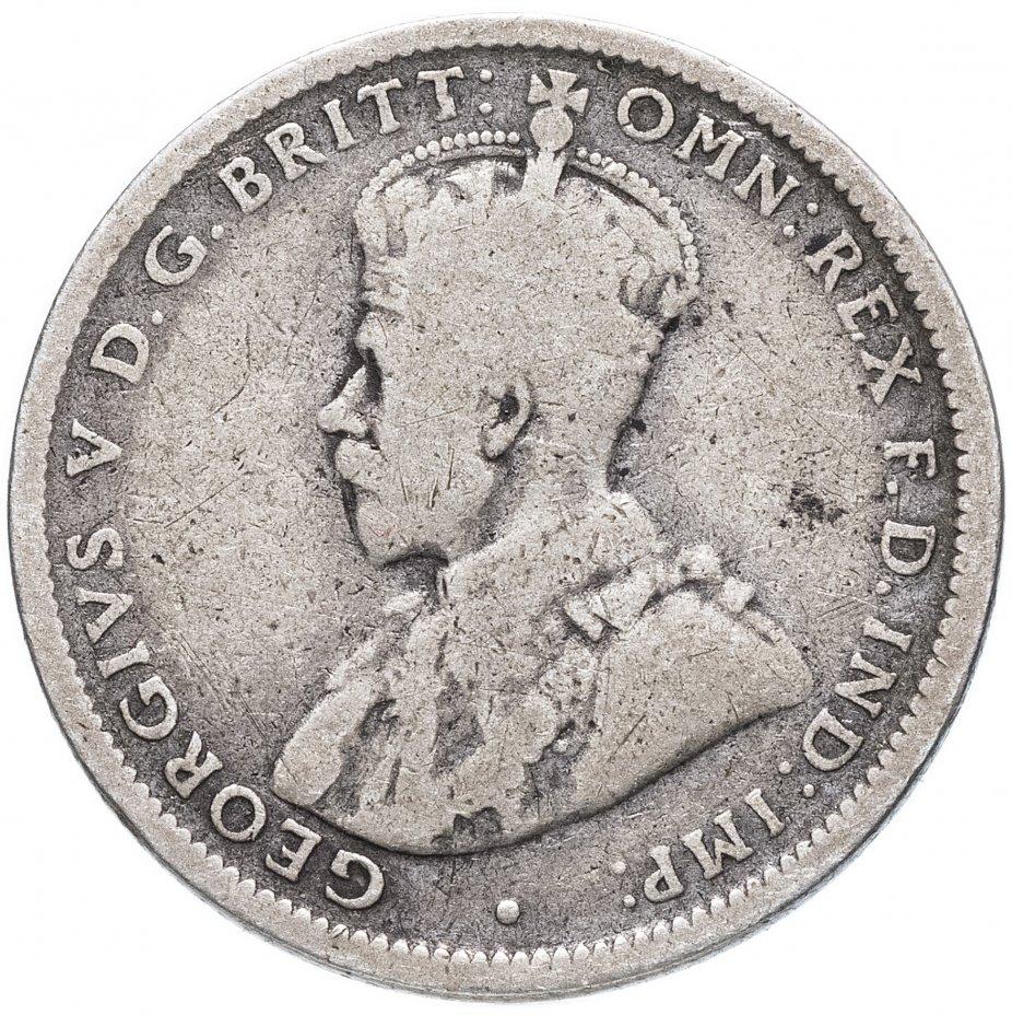 купить Австралия 1 шиллинг (shilling) 1916