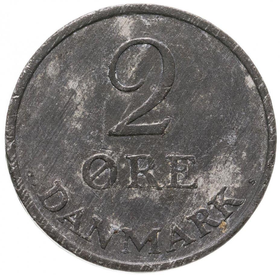 купить Дания 2 эре (ore) 1948-1972, случайная дата