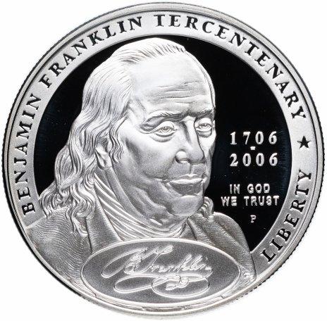 """купить США 1 доллар 2006 """"Бенджамин Франклин"""" с сертификатом"""