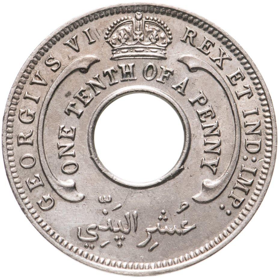 купить Британская Западная Африка 1/10 пенни 1943