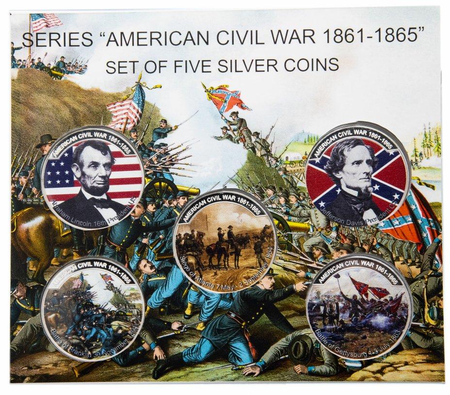 """купить США набор из 5 жетонов 1 доллар 2017 """"Гражданская война в США 1861-1865"""" с сертификатом"""