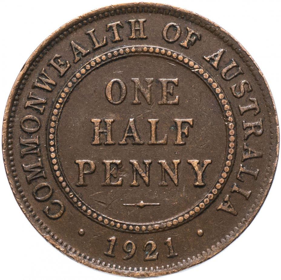 купить Австралия 1/2 пенни (penny) 1921
