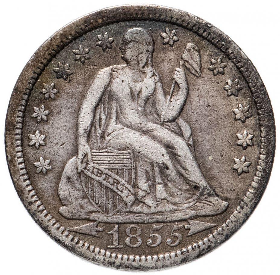 "купить США 10 центов (дайм, one dime) 1855 ""Seated Liberty Dime"""