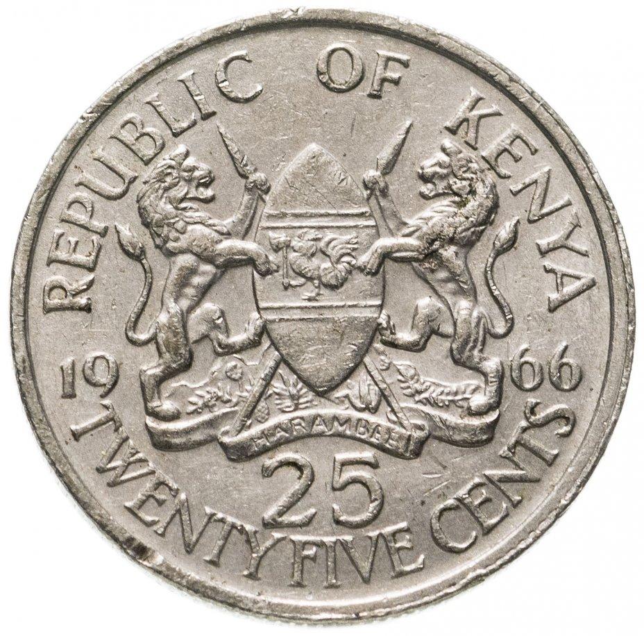 купить Кения 25 центов (cents) 1966