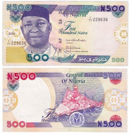 купить Нигерия 500 найра 2016 (Pick 30о)