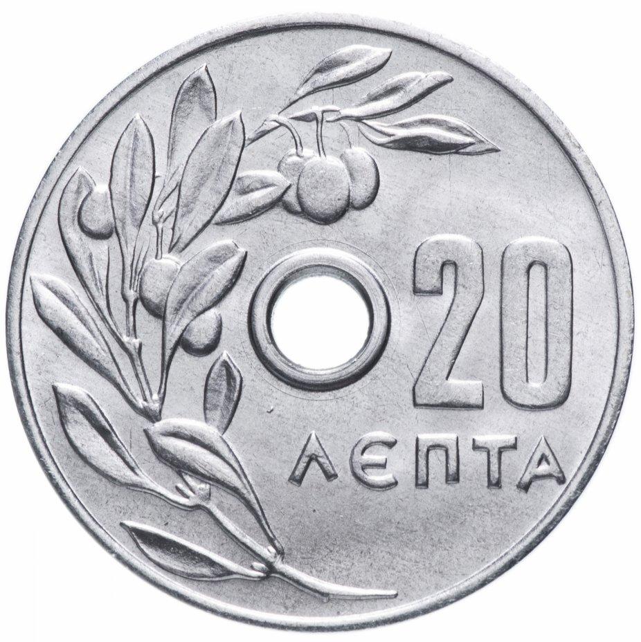 купить Греция 20лепт 1971