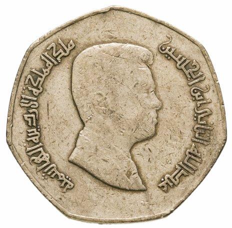 купить Иордания 1/4динара (dinar) 2004-2019, случайная дата