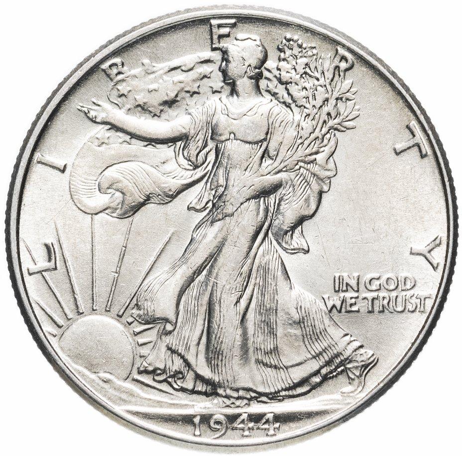 купить США 50 центов (1/2 доллара, half dollar) 1944   Walking Liberty Half Dollar Без отметки монетного двора