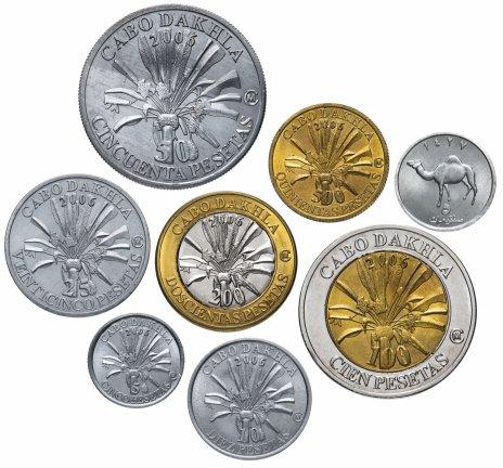 купить Марокко (Кабо Дахла) набор из 8 монет 2006