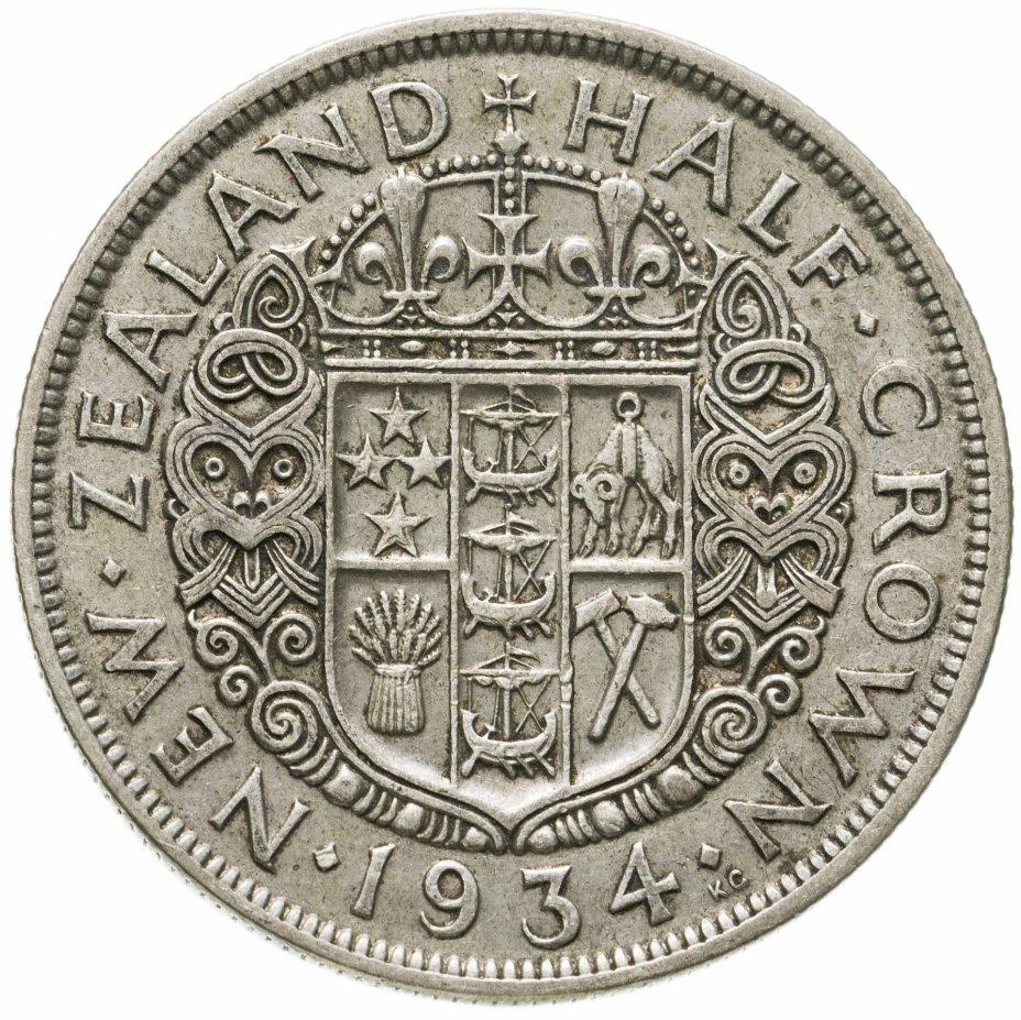 купить Новая Зеландия 1/2 кроны (crown) 1934