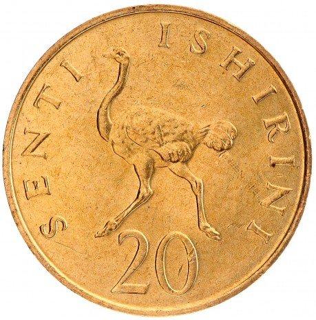 купить 20 сенти 1981 Танзания