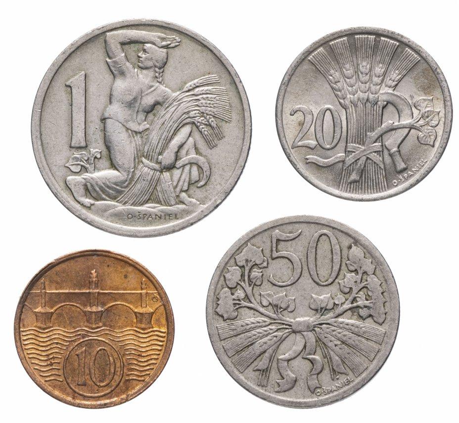 купить Чехословакия набор монет 1921-1938 (4 штуки, VF-XF)