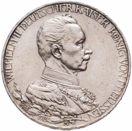 """купить Германская империя (Пруссия) 3 марки 1913 """"25 лет правления Вильгельма II"""""""
