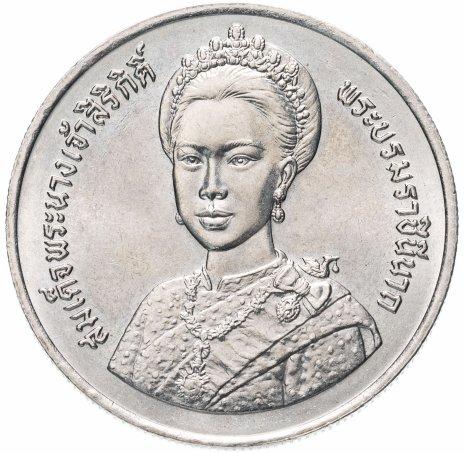 """купить Таиланд 10 бат 1992 """"60 лет со дня рождения Королевы Сирикит"""""""