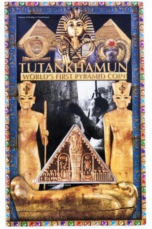 купить Остров Мэн 1 крона 2008 год Тутанхамон