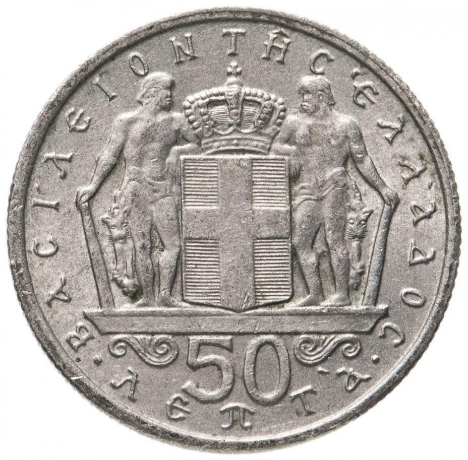 купить Греция 50лепт 1966-1970, случайная дата