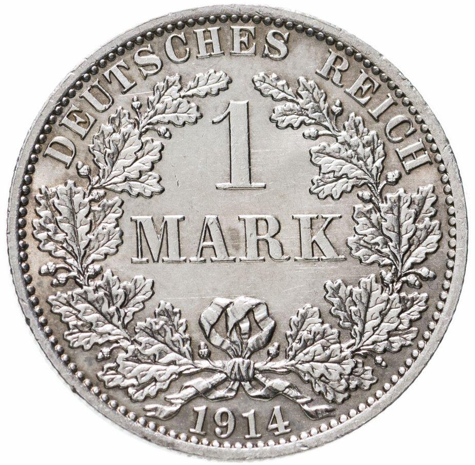 """купить Германия 1марка 1914 Знак монетного двора: """"A"""" - Берлин"""