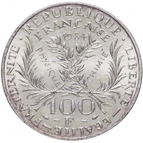 """купить Франция 100 франков 1984 """"50 лет со дня смерти Марии Кюри"""""""