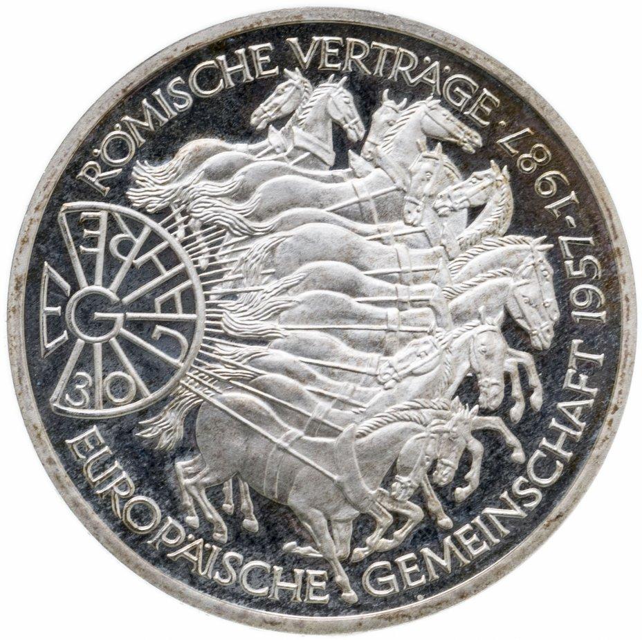 купить Германия 10 марок (deutsche mark) 1987  30 лет подписания Римского договора