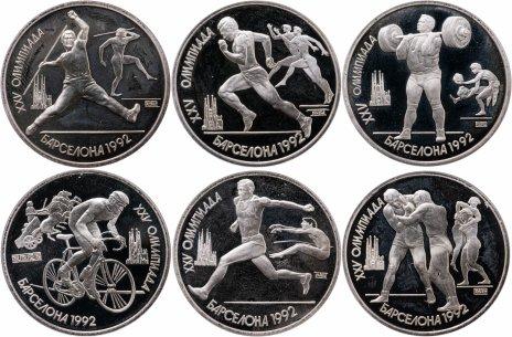 """купить Набор монет 1 рубль 1991 """"XXV Олимпийские игры 1992 года, Барселона"""", 6 штук в капсулах"""
