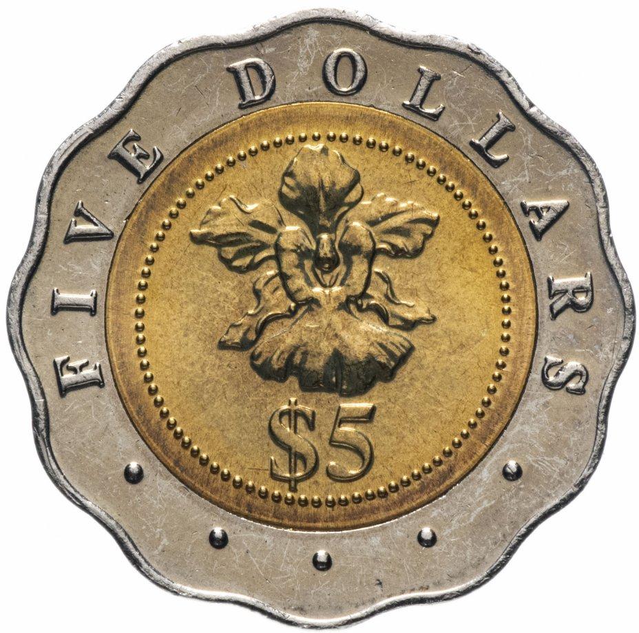 купить Сингапур 5 долларов 1996-1998 случайный год