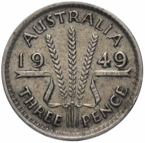 купить Австралия 3 пенса 1949