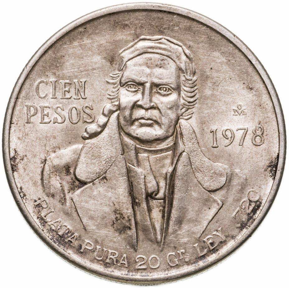 купить Мексика, 100 песо (peso) 1978