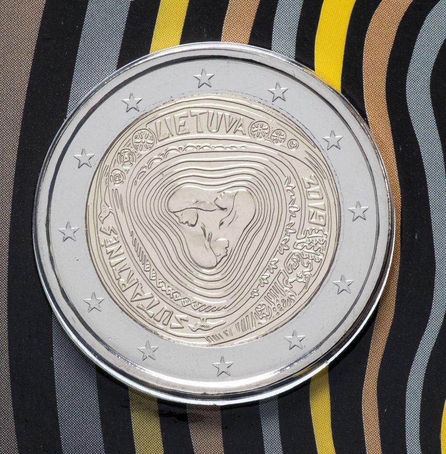"""купить Литва 2 евро 2019 """"Литовские народные песни"""" в официальном блистере"""