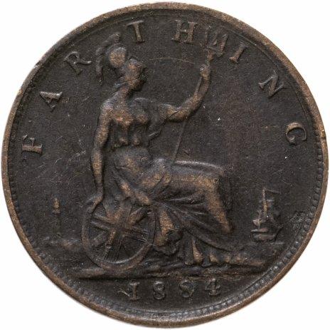 купить Великобритания 1 фартинг (farthing) 1884