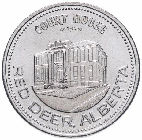 """купить Канадский торговый доллар 1980 """"Здание суда. Ред-Дир, Альберта"""""""