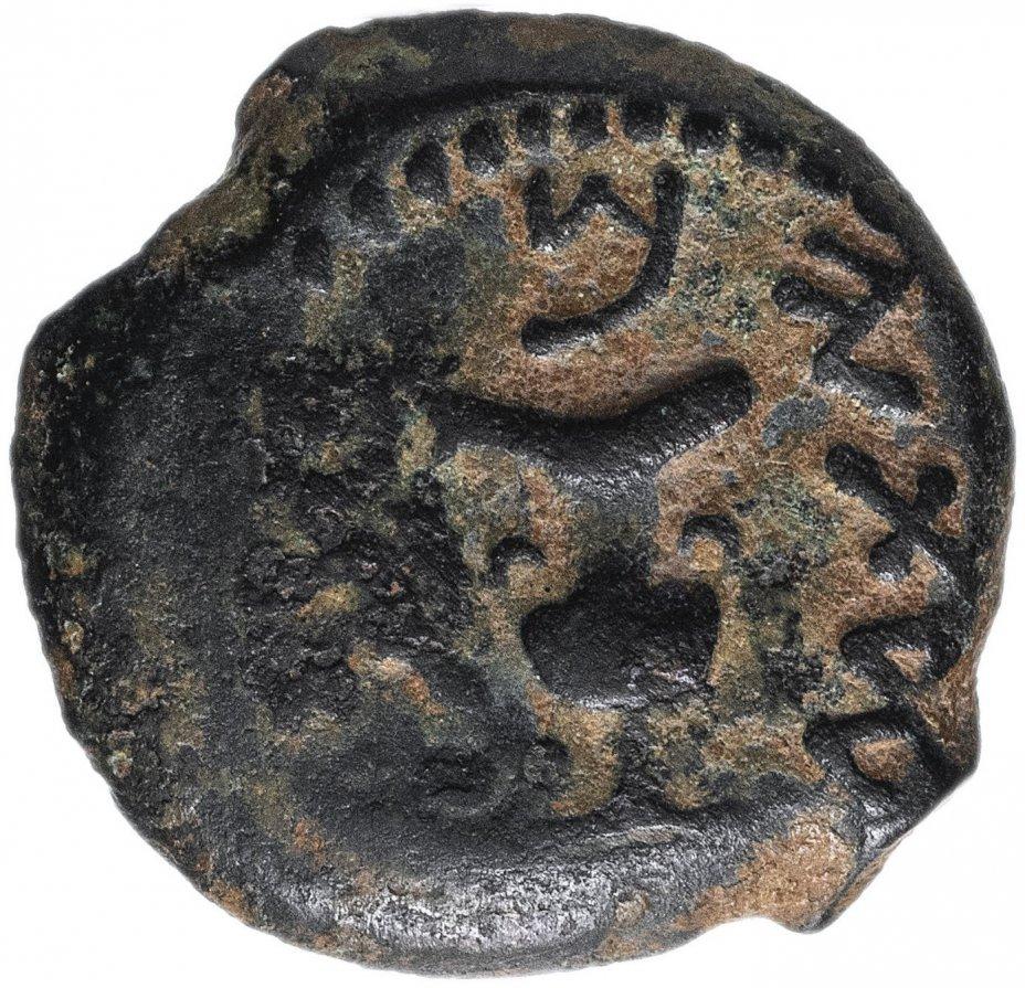 купить Иудея, Первое восстание, 66-70 годы, Прута. (Свобода Сиона)