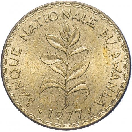 купить Руанда 50 франков 1977