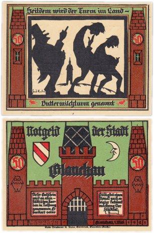 купить Германия (Саксония: Глаухау) 50 пфеннигов 1921 (436.1/B1/5)