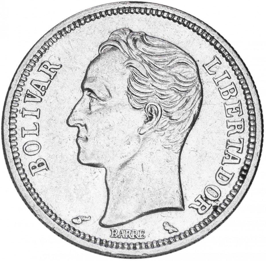 купить Венесуэла 1 боливар 1960