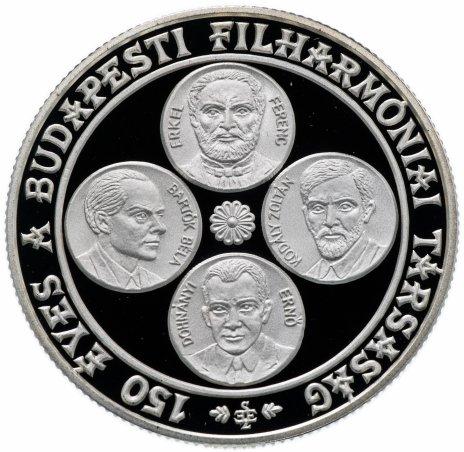 """купить Венгрия 5000 форинтов 2003 """"150 лет музыкальной филармонии в Будапеште"""""""