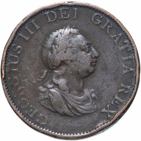 купить Великобритания 1 фартинг 1799