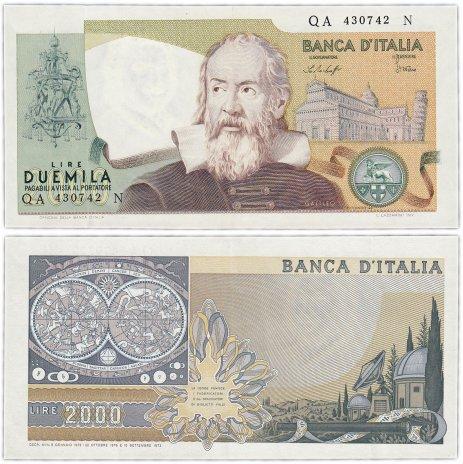 купить Италия 2000 лир 1973 (Pick 103)