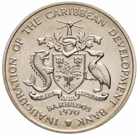 """купить Барбадос 4 доллара 1970 """"ФАО"""""""