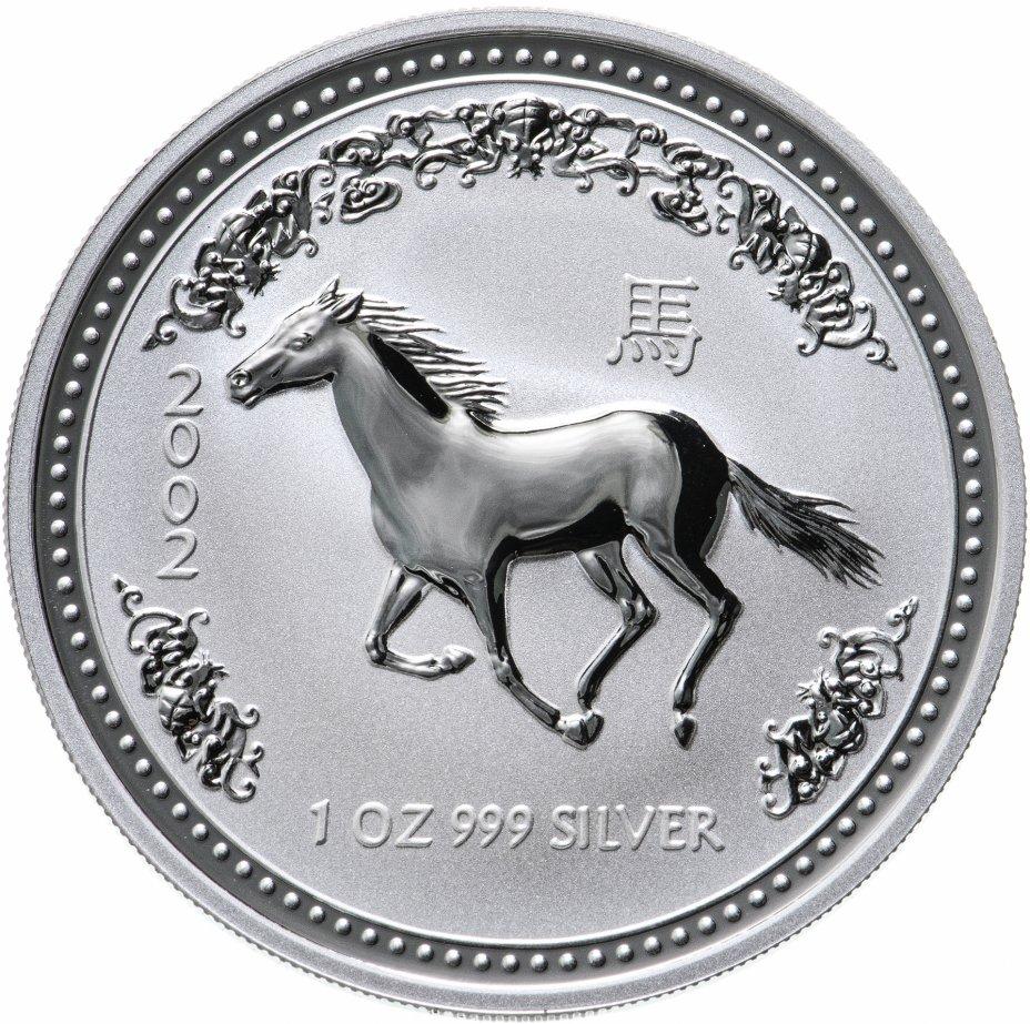 купить Австралия 1 dollar (доллар) 2002 Proof «Восточный календарь. Год лошади - лунар»
