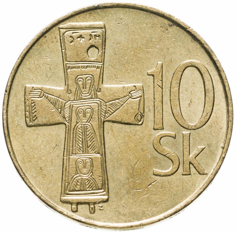 купить Словакия 10 крон (korun) 1993-2003, случайная дата