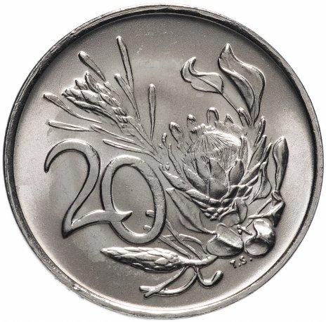 купить ЮАР 20 центов (cents) 1977