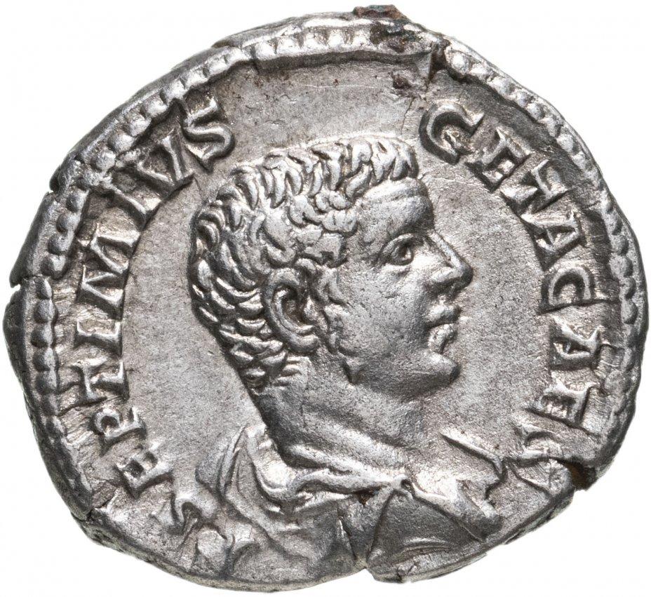 купить Римская империя, Гета, 209-211 годы, Денарий.(Секуритата)